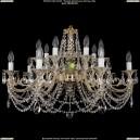 1703/14/C/GW Хрустальная подвесная люстра Bohemia Ivele Crystal (Богемия)