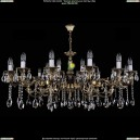 1703/21/A/GB Большая хрустальная подвесная люстра Bohemia Ivele Crystal (Богемия)