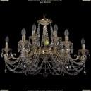 1703/12/C/GI Хрустальная подвесная люстра Bohemia Ivele Crystal (Богемия)