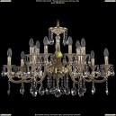 1703/14/A/GI Хрустальная подвесная люстра Bohemia Ivele Crystal (Богемия)