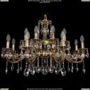1703/16/A/GB Хрустальная подвесная люстра Bohemia Ivele Crystal (Богемия)