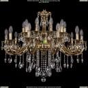 1703/20/B/GB Хрустальная подвесная люстра Bohemia Ivele Crystal (Богемия)