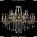 1703/20/B/GI Хрустальная подвесная люстра Bohemia Ivele Crystal (Богемия)