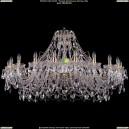 1411/20/460-80/G Хрустальная большая люстра Bohemia Ivele Crystal (Богемия)