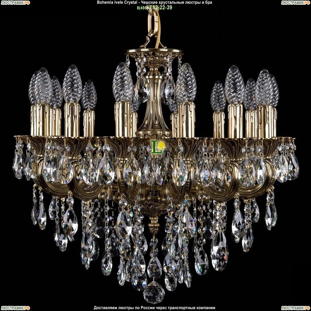 1701/14/B/GB Хрустальная люстра Bohemia Ivele Crystal (Богемия)