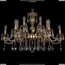1703/12/A/GB Хрустальная подвесная люстра Bohemia Ivele Crystal (Богемия)