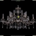 1703/14/A/NB Хрустальная подвесная люстра Bohemia Ivele Crystal (Богемия)