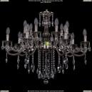 1703/14/B/NB Хрустальная подвесная люстра Bohemia Ivele Crystal (Богемия)