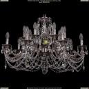 1703/14/C/NB Хрустальная подвесная люстра Bohemia Ivele Crystal (Богемия)
