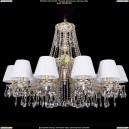 1771/12/340/A/GW/SH32 Хрустальная подвесная люстра Bohemia Ivele Crystal (Богемия)