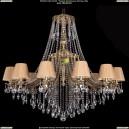 1771/12/410/B/FP/SH37 Хрустальная подвесная люстра Bohemia Ivele Crystal (Богемия)