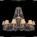 1771/12/410/C/FP/SH37 Хрустальная подвесная люстра Bohemia Ivele Crystal (Богемия)