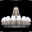 1771/20/410/A/GW/SH2 Хрустальная подвесная люстра Bohemia Ivele Crystal (Богемия)