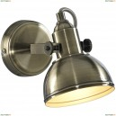A5213AP-1AB Спот ARTE LAMP MARTIN