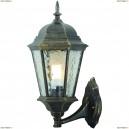 A1201AL-1BN Светильник уличный настенный ARTE LAMP GENOVA