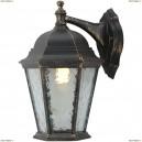 A1202AL-1BN Светильник уличный настенный ARTE LAMP GENOVA