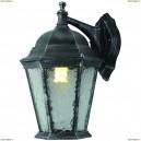 A1202AL-1BS Светильник уличный настенный ARTE LAMP GENOVA