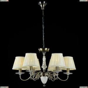 ARM011-06-R Люстра подвесная Maytoni (Майтони) Elegant-Battista