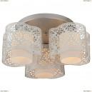 A8348PL-3WH Люстра потолочная ARTE LAMP HELEN