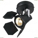 A3092AP-1BK Спот ARTE LAMP CINEMA