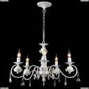 ARM218-05-W Люстра подвесная Maytoni (Майтони) Elegant-Faberge