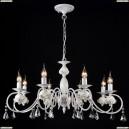 ARM218-08-W Люстра подвесная Maytoni (Майтони) Elegant-Faberge