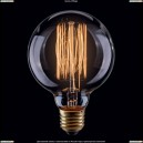 VG6-G80A1-40W Voltega Loft Дизайнерская лампа накаливания, винтажная шар G80 40W Е27 янтарь нити