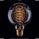 VG6-G80A2-60W Voltega Loft Дизайнерская лампа накаливания, винтажная шар G80 60W Е27 янтарь пружинка