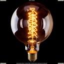 6493 ( VG6-G125A5-60W ) Лампа винтажная Шар