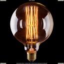 6494 ( VG6-G125A1-40W ) Лампа винтажная Шар