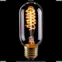 6470 ( VG6-T45A2-40W ) Лампа винтажная Бочонок