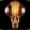 6486 ( VG6-L85A1-40W ) Лампа винтажная Лампада