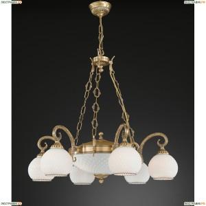 L.8400/6+2 Люстра подвесная Reccagni Angelo, 8 ламп, бронза, белый