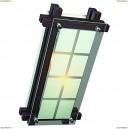 OML-40501-02 Светильник прямоугольный настенно-потолочный Omnilux, 2 лампы, черный (Омнилюкс)