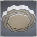OML-43607-40 Люстра потолочная светодиодная Omnilux (Омнилюкс)