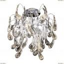 794094 Люстра потолочная Lightstar Manica, 9 ламп, хром, янтарный с дымчатым и прозрачным