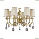 691082 Люстра подвесная хрустальная Osgona, 8 плафонов, золото, белый, прозрачный