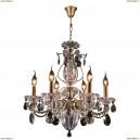 790061 Люстра подвесная хрустальная Osgona Schon, 6 ламп, бронза, прозрачный