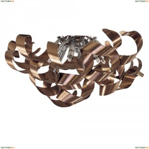 754068 Потолочная люстра Lightstar (Лайтстар), Turbio