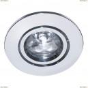 070012 Встраиваемый светодиодный светильник Lightstar (Лайтстар), Acuto