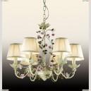 2796/6 Odeon Light 536 беж/декор.цветы/абажур ткань Люстра E14 6*60W 220V TENDER