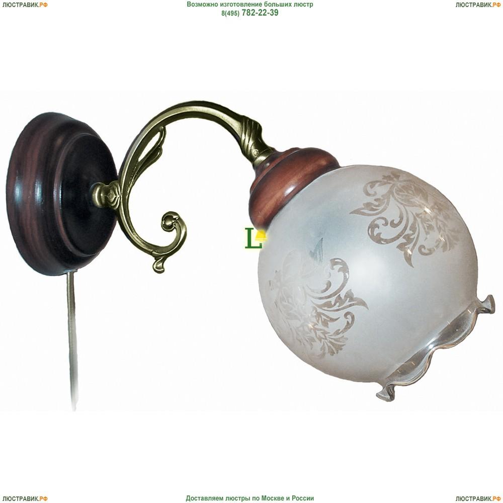 Люстра Maytoni Vintage ARM420-05-R - Магазин люстр и