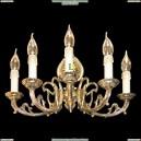 НББ21-5х60-057 Кармина/золото Бра Epicentr (ЭПИцентр)