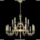 НСБ21-15х60-150 Толедо/золото Люстра подвесная Epicentr (ЭПИцентр)