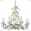 SL695.503.08 Люстра подвесная ST Luce (СТ Люче) Fiori