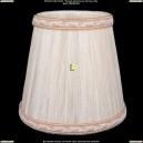 SH33a Абажур тряпочный на лампочку Bohemia Ivele Crystal (Богемия)