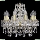 1411/10/141/G Хрустальная подвесная люстра Bohemia Ivele Crystal (Богемия)