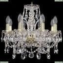 1411/8/141/G Хрустальная подвесная люстра Bohemia Ivele Crystal (Богемия)