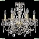 1411/6/141/G Хрустальная подвесная люстра Bohemia Ivele Crystal (Богемия)