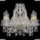 1411/10/160/G Хрустальная подвесная люстра Bohemia Ivele Crystal (Богемия)